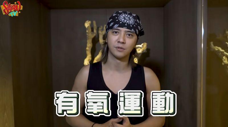 ▲小豬演藝事業只剩YouTube頻道。(圖/羅志祥Show TV)