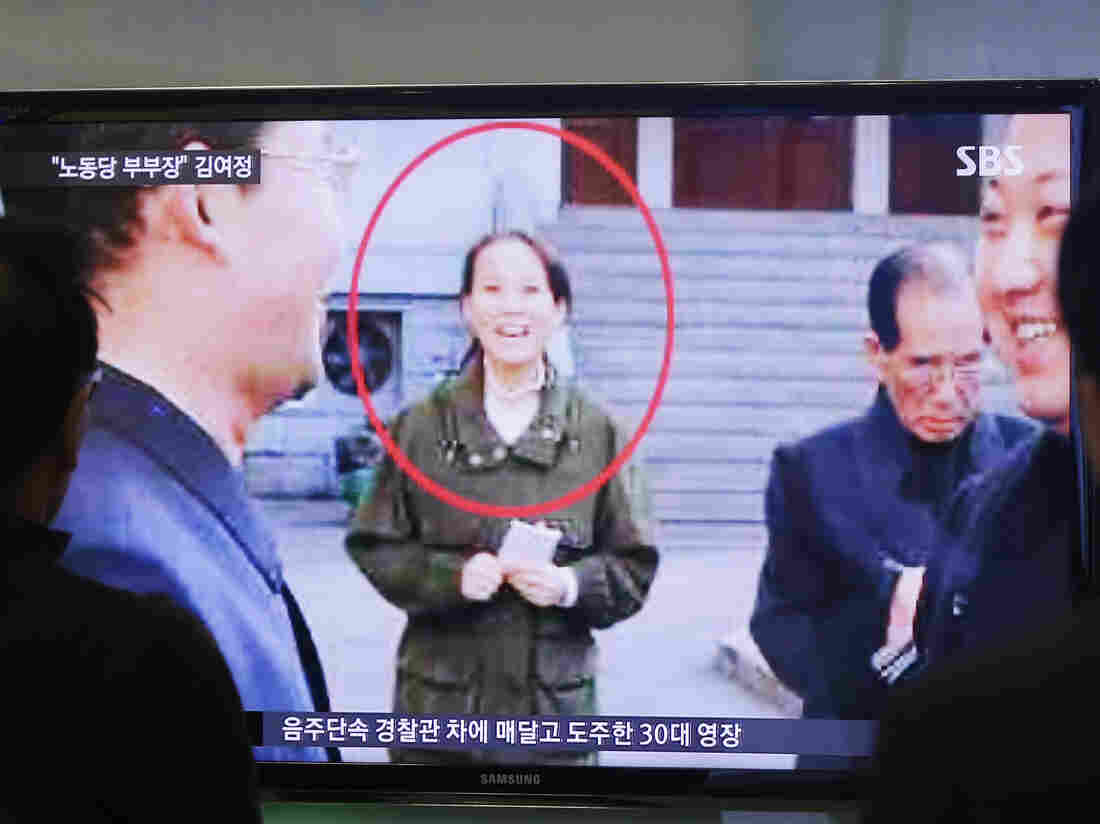 Kim Jong Uns Little Sister Reportedly Marries The Two