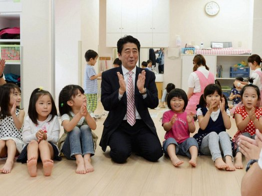 Image result for japan child care