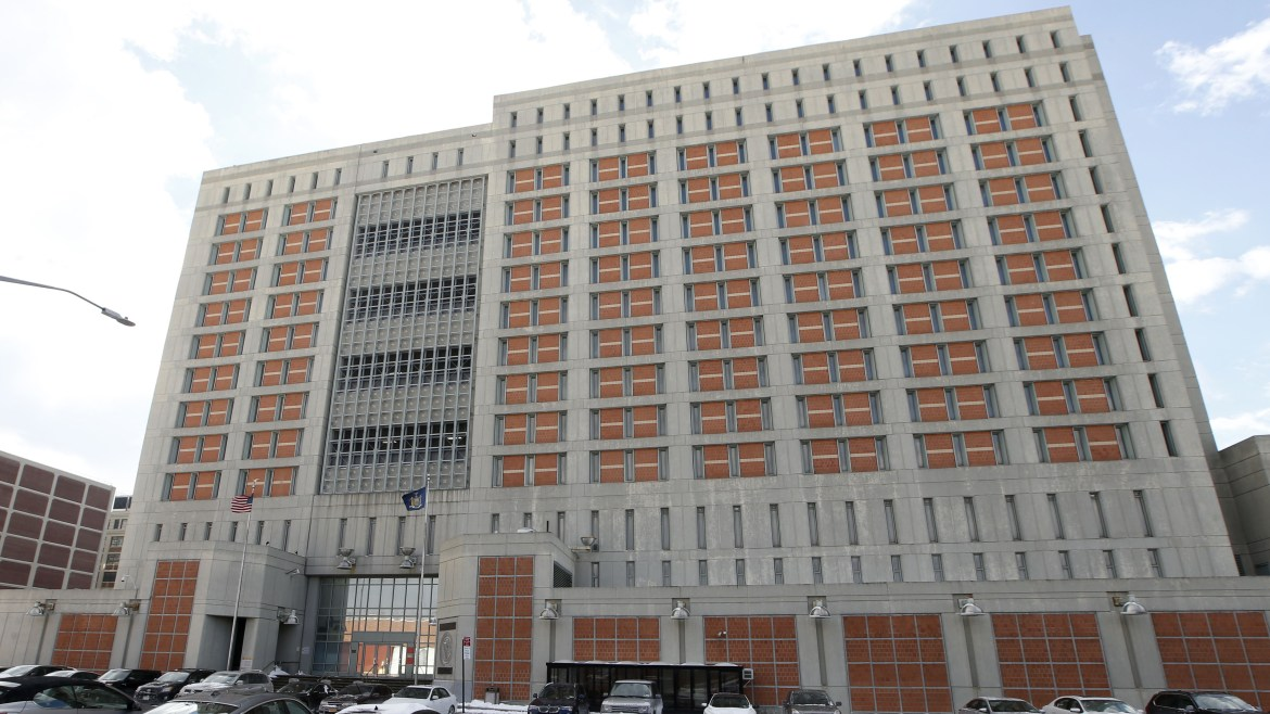 The Metropolitan Detention Center in the Brooklyn borough of New York, where the plaintiffs were detained for months following the September 11 attacks.