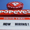 Why Are So Many Businesses Struggling To Find Workers?