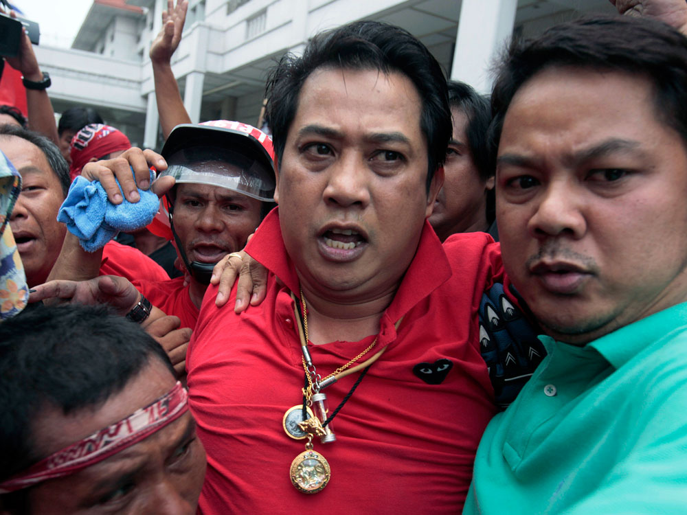 Arisman  Pongruanrong is wanted by police for leading an invasion of the Thai  Parliament building.
