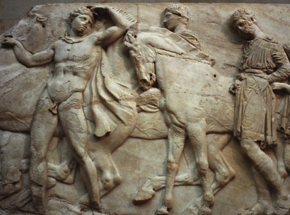 A close-up of a Parthenon frieze.