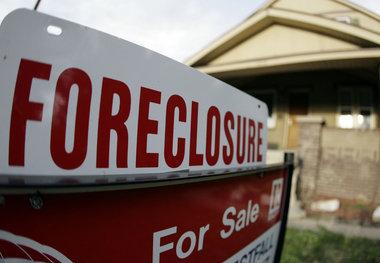 foreclosure for sale sign 2007 denver