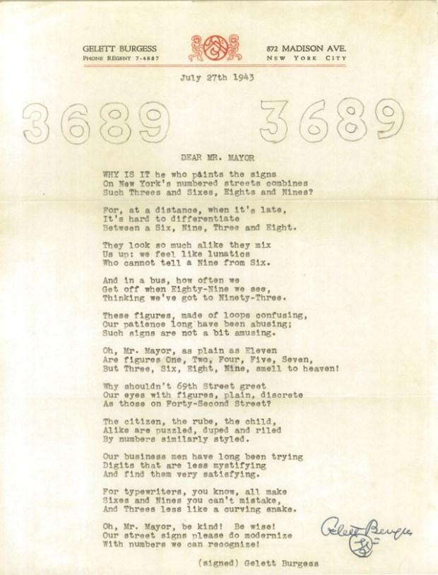 nyc-type-poem