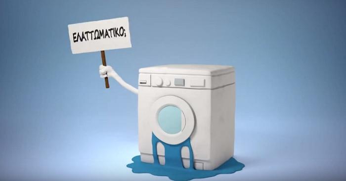 Παγκόσμια Ημέρα Καταναλωτή: τα 10 βασικά δικαιώματά μας