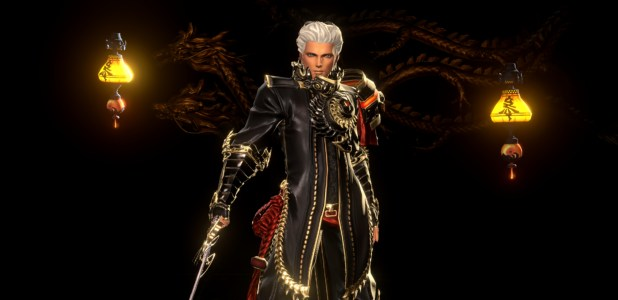 blade and soul classes