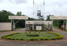 University of Ilorin gate