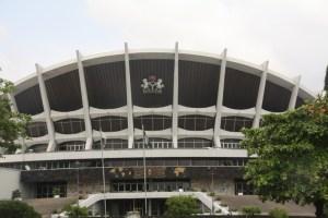 National Arts Theatre, Lagos