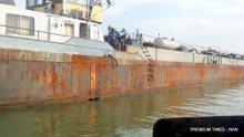 Nigerian Vessel