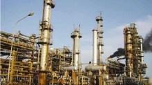 Kaduna Refinery