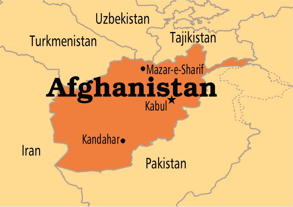 Blast injures five children in Afghanistan