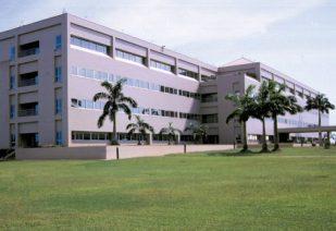 Chevron Nigeria Office