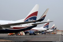 Arik Air. (Photo Credit: Punch)