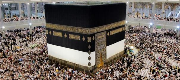 Pilgrims at the Hajj in Saudi Arabia Photo: AlJazeera