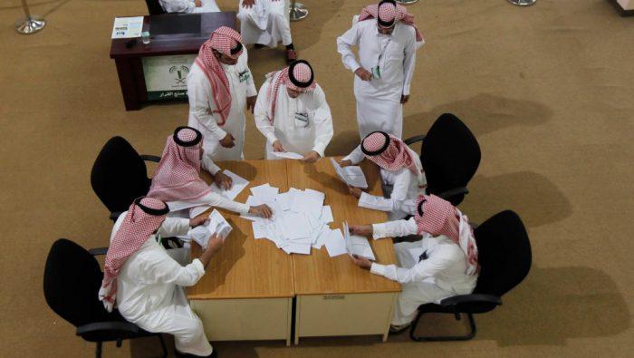 Saudi private sector