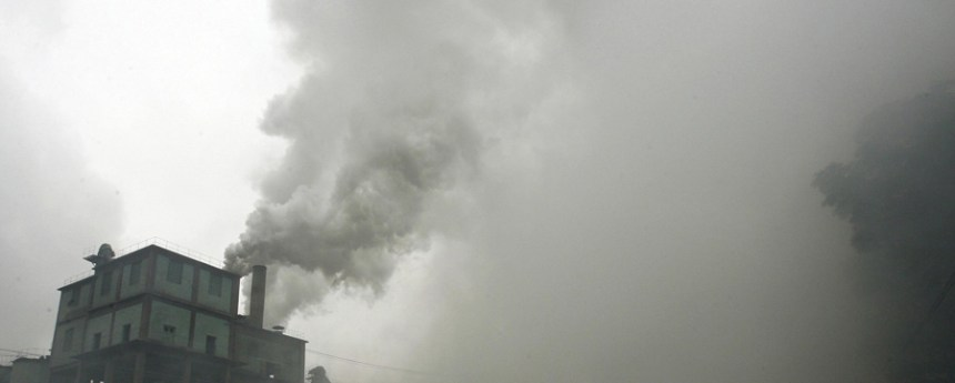 Air Pollution used to illustrate the story
