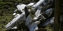 Zimbabwe plane crash