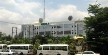 NEMA Headquarters