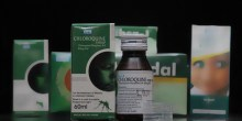 Chloroquine syrup used to illustrate the story [Photo credit: JUHEL Nigeria Limited]