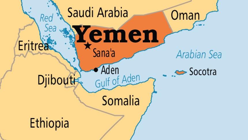 Yemen sentences four saudi nationals to death premium times nigeria yemen sentences four saudi nationals to death gumiabroncs Choice Image