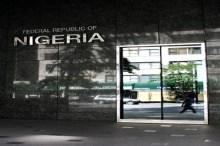 Nigeria House, New York [Photo Credit: Nigeria Newsday]