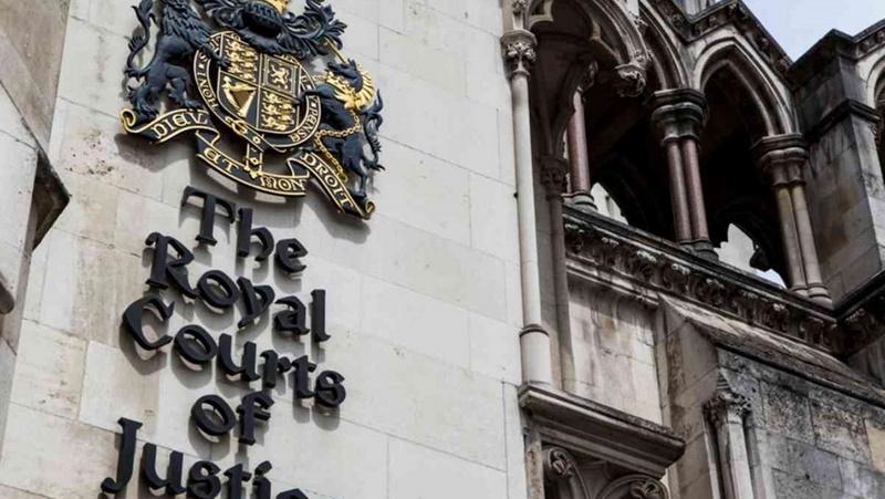 UK Justice Royal Court [photo credit: Sky News]