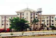 NHIS Office