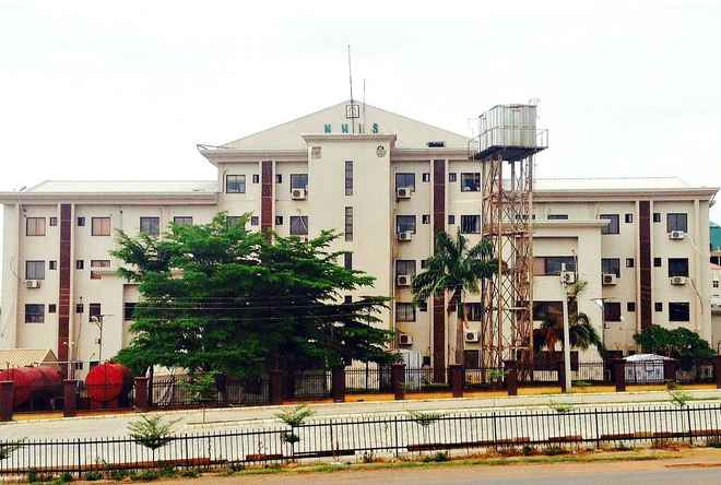 NHIS Head Office used to illustrate the issue.