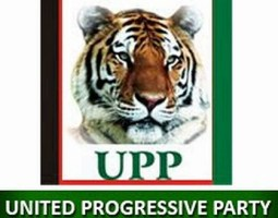 United Progressive Party, UPP, official logo. [Photo credit: Masterweb Reports]