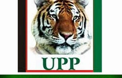 United Progressive Party, UPP, official logo. [Photo credit: Masterweb Reports]