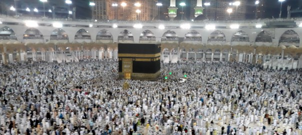 The Ka'bah.... at Islam's holiest site in Makkah
