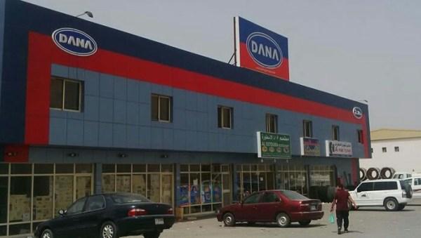 Dana Group of Nigeria