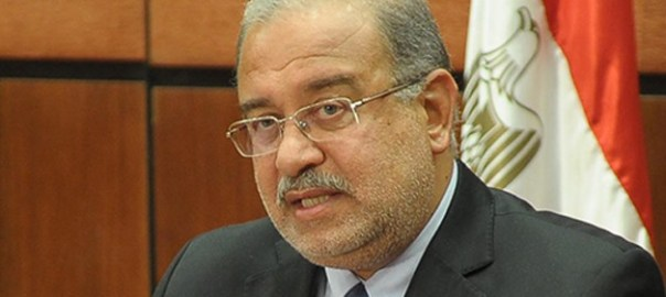 Egyptian Prime Minister Sherif Ismail. [Photo credit: Egypt Today]