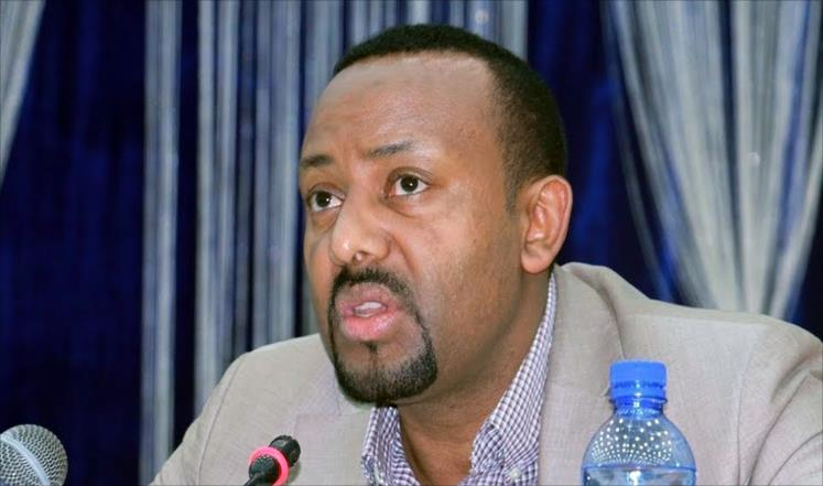 Ethiopia's ruling coalition elects Ahmed new leader