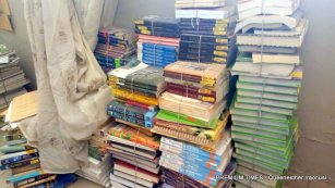 """New books"" recently donated to the library."