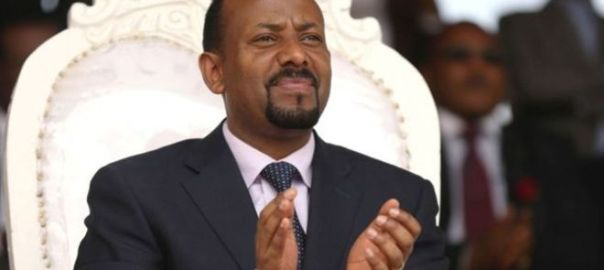 Ethiopia Prime Minister Abiy Ahmed