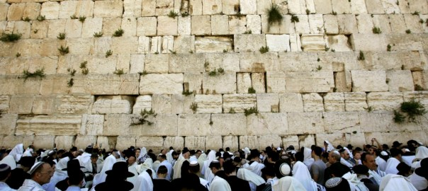 Jerusalem's Western Wall (Photo Credit: history.com)