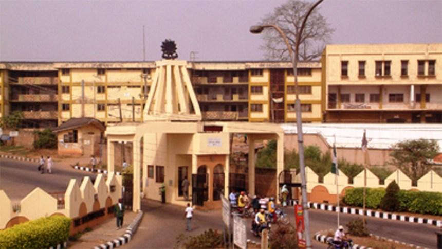 Main Entrance, The Polytechnic Ibadan. Photo: Premium Times