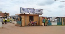 Obafemi Awolowo University Teaching Hospital, Ile-Ife. [PHOTO CREDIT: Joblanda]