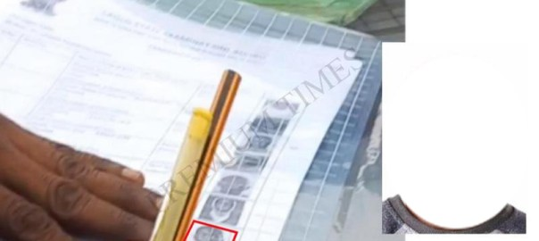 Google Generated Photo on Exam Register