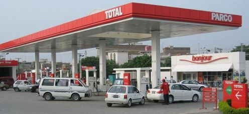 A Total gas station used to illustrate the story [Photo: The News (Nigeria)]