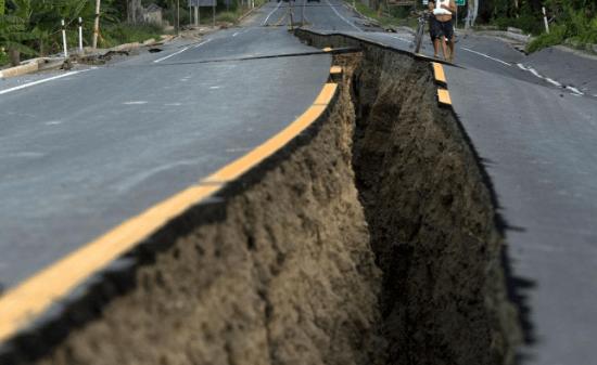Earthquake Photo credit: BBC