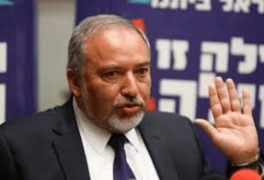 Israel's Defense Minister, Avigdor Lieberman resigns