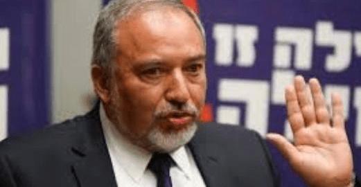 Israel's Defense Minister, Avigdor Lieberman resigns