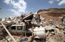 Yemen used to illustrate the story. [PHOTO CREDIT: Council on Foreign Relations]