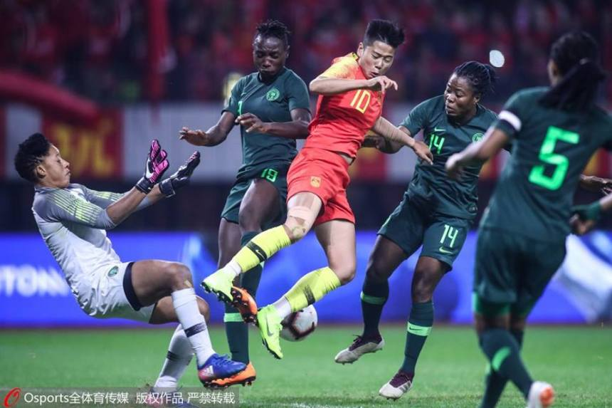 Four-nation Invitational Tournament  Super Falcons to face Romania after  big loss to China 0404870d2debc