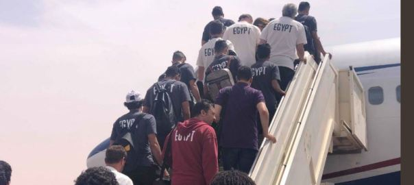 Egypt national team players arrive for the friendly against the Super Eagles of Nigeria