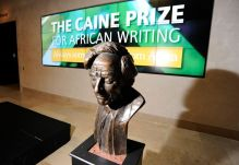 The Caine Award. [PHOTO CREDIT: Literary Hub]
