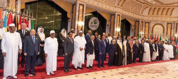 President Muhammadu Buhari and other heads of state at the Organisation of Islamic Cooperation (OIC) Summit (Photo Credit: Bashir Ahmad on Twitter)